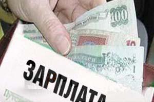 Утверждены правила повышения зарплат бюджетникам на 2013 год