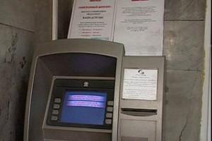 Две оскольчанки перевели на счета мошенников почти 37 тысяч рублей