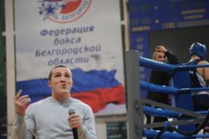 В Белгороде завершился восьмой Всероссийский турнир по боксу, посвящённый памяти заслуженного тренер