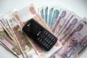 Способы вывода денег со счета мобильного телефона
