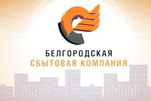 Уважаемые жители Белгородской области!