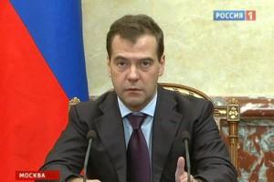 Россия накануне вступления в ВТО готовит вторую волну приватизации