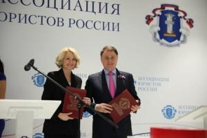 Соглашение о сотрудничестве между Росреестром и Ассоциацией юристов России