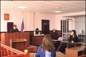Белгородский облсуд будет транслировать на YouTube заседания по резонансным делам