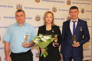 Награждены лауреаты ежегодной премии имени А.А. Угарова