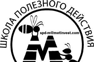 Программа Школа полезного действия «МЕТАЛЛОИНВЕСТ» стала лауреатом конкурса