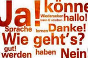 """Как меня """"вывели"""" на чистую воду или урок немецкого языка"""