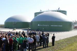 В Белгородской области открыли промышленную биогазовую станцию.