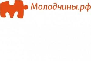 Управление молодёжной политики продлило приём заявок на грантовый конкурс