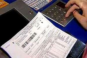 По требованию Губкинской городской прокуратуры тариф на электроэнергию для потребителей