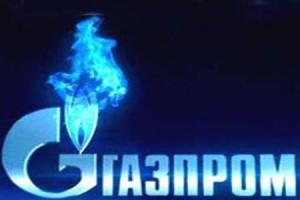 Белгородская ФАС встала на сторону Старооскольского райпо в деле против «Газпрома»