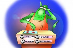 """""""Футбольная интуиция"""", матчи 14 июня"""