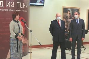 Женщины в истории русского искусства