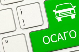Информация для владельцев транспортных средств