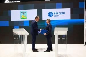 Игорь Маковский и Вячеслав Гладков подписали соглашение о создании высокотехнологичной системы