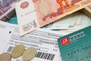 В России начались выплаты пенсионных накоплений