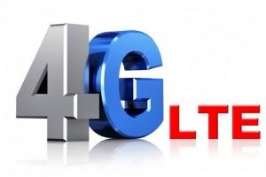 Старооскольцы смогут выбрать, куда провести мобильную связь 4G