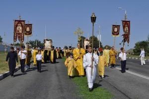 Крестный ход в честь 1030-летия Крещения Руси прошёл в Губкине