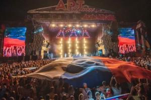"Фестиваль ""Таврида-АРТ"""