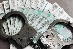Старооскольский суд приговорил черных банкиров