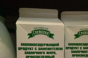Активисты Народного Контроля проверили надписи на упаковках