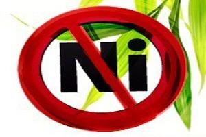 21 апреля – международная акция солидарности в защиту Черноземья и против добычи никеля в Прихоперье