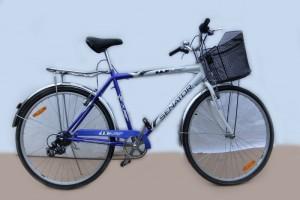 Центр соцобслуживания закупает велосипеды