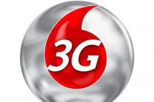 Не более 40 % Белгородской области находятся в зоне действия 3G