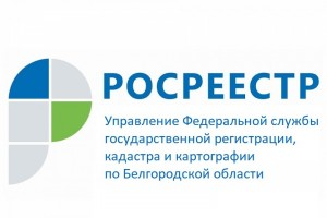 Сервис Росреестра «Земля для стройки» уже доступен потенциальным инвесторам
