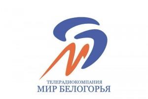 Пасхальное богослужение в прямом эфире «Мира Белогорья» (Анонс)