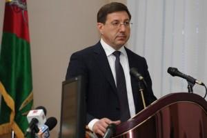 Александр Сергиенко назначен на должность главы администрации Старооскольского городского округа