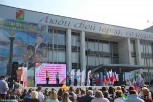 ДК «Комсомолец» отметит 39-летие праздничным гала-концертом