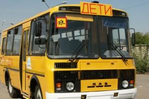 В Старооскольском городском округе проходит профилактическая операция «Автобус»