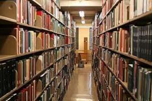 Книжные университеты прошлого столетия