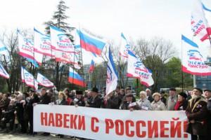 Русский Крым?