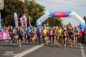 В Старом Осколе пройдет легкоатлетический забег «Оскольский полумарафон 2021»