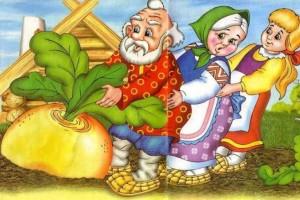 Тайны русских сказок. Репка