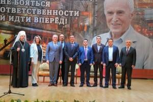 Награждены лауреаты седьмой ежегодной премии имени А.А. Угарова