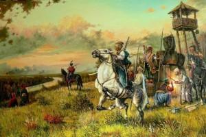 Дикое поле в истории России