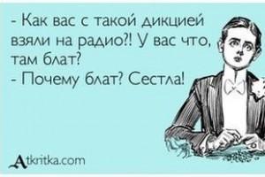 Профессор Локосов: Элиты у нас нет, сословия есть.