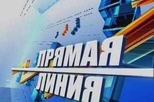 Прямая линия с начальником УМВД России по г. Старый Оскол.