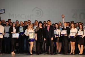 В Старом Осколе наградили талантливых студентов института и колледжа