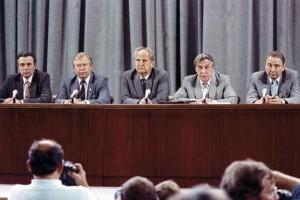 20 лет государственного переворота ГКЧП