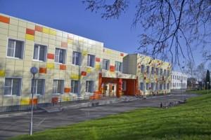 В Губкине открыт детский сад