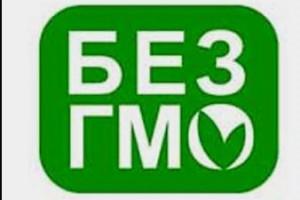 Запрет на ГМО в России могут отменить