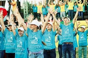 Дети отдохнут на Черном море