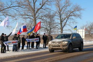 Совместная российско-украинская акция прошла в минувшие выходные в противовес «евромайдану»