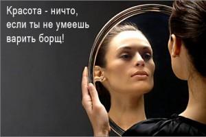 Объявлен конкурс социальной рекламы