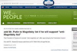 """Путина предложили внести в """"список Магнитского"""""""