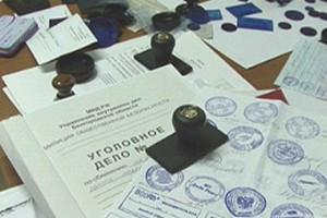 В Белгородской области задержали мужчину, занимавшегося подделкой документов.